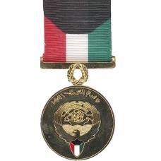 Anodized Kuwait Liberation Medal (Emirate of Kuwait)