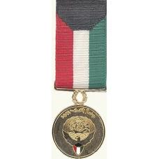 Anodized Mini Kuwait Liberation Medal (Emirate of Kuwait)