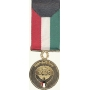 Anodized Mini Kuwait Liberation Medal (Emirate of Kuwait)
