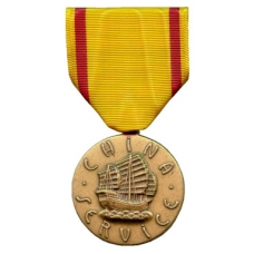 Large China Service Medal