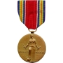 Large World War II Victory Medal