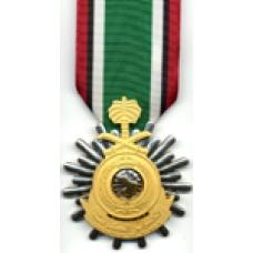 Large Kuwait Liberation Medal (Saudi Arabia) Medal