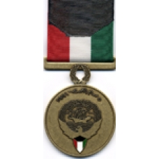 Large Kuwait Liberation Medal (Emirate of Kuwait)