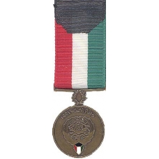 Mini Kuwait Liberation Medal (Emirate of Kuwait) Medal