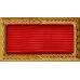 Army Meritorious Unit Award Ribbon
