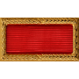 Army Meritorious Unit Award Ribbon