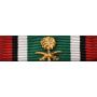 Kuwait Liberation Medal (Saudi Arabia) Ribbon