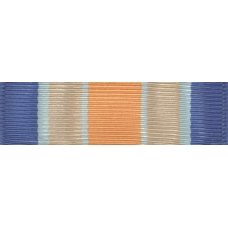 Inherent Resolve Campaign Ribbon